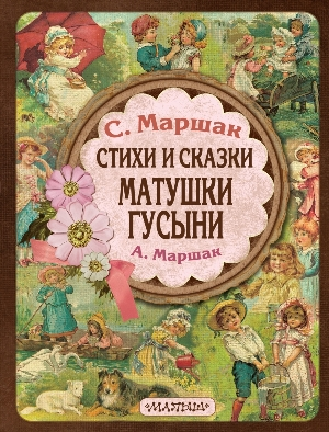 Гдз русский язык 3 класс канакина горецкий 2 часть учебник читать онлайн