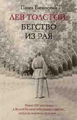 Биографии Писателей И Поэтов 20 Века