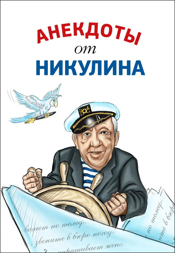 «Книги Серии Любовный Роман Фэнтези Юмор» / 2017