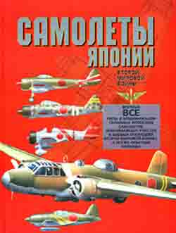 read the letters of t s
