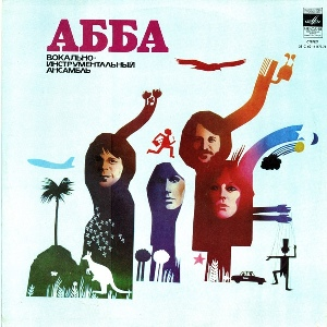 ABBA - The Album / АББА - Альбом
