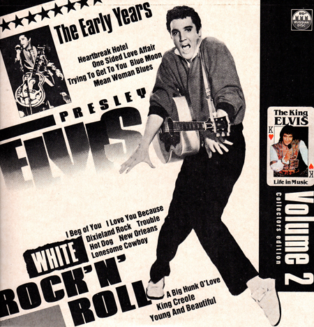 Elvis Presley - Volume 2: White Rock'n'Roll