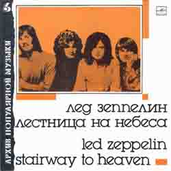 Led Zeppelin - Stairway To Heaven / Лед Зеппелин - Лестница на небеса