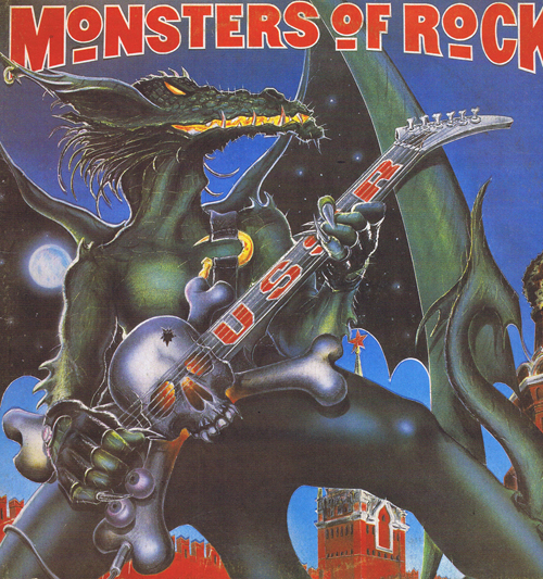 Монстры рока СССР (Monsters Of Rock USSR) (2 пластинки)