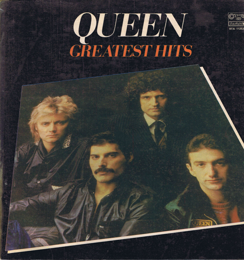 Queen. Greatest Hits (2 пластинки)