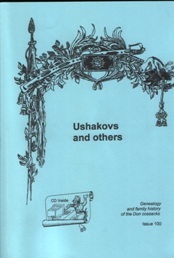 Uchakovs and others (Genealogy and Family History of Don's Cossacks, iss.100) + CD